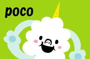Poco2
